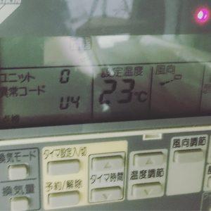 業務用エアコン故障 U4
